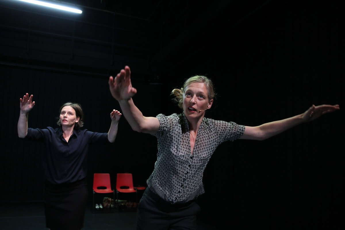 The exact position of things - Nicole Beutler Projects | Het Nationale Theater